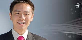 Uomo asiatico di affari fotografia stock libera da diritti