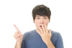 Uomo asiatico sorpreso Fotografie Stock Libere da Diritti