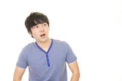 Uomo asiatico sorpreso Immagine Stock Libera da Diritti