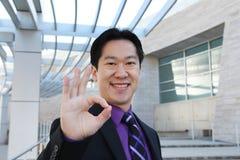 Uomo cinese bello di affari Immagini Stock
