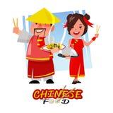 Uomo cinese e donne nel piatto tradizionale della tenuta del costume del 'chi' Fotografia Stock Libera da Diritti