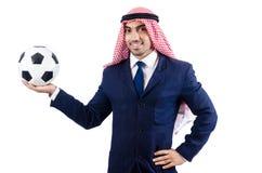 Uomo d'affari arabo Fotografie Stock Libere da Diritti