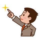 Uomo d'affari che indica al futuro Immagine Stock