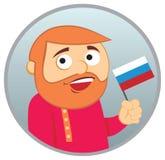 Uomo dalla Russia Fotografia Stock Libera da Diritti