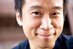 Uomo dell'asiatico di Interestng Fotografie Stock Libere da Diritti