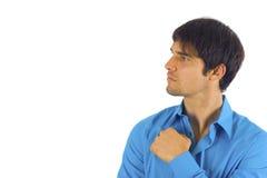 Uomo di affari - osservando Immagine Stock