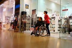 Uomo disabile Fotografia Stock