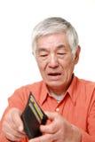 Uomo giapponese senior povero Fotografia Stock Libera da Diritti