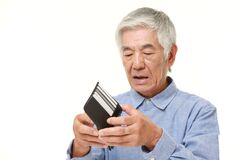 Uomo giapponese senior povero Fotografia Stock