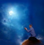 Uomo musulmano Namaz leggente Fotografia Stock Libera da Diritti