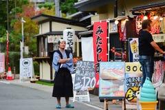 Uomo senza titolo in costume del samurai Fotografia Stock Libera da Diritti