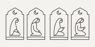 Uomo tradizionalmente coperto e donna arabi musulmani che fanno una supplica Salah sui precedenti dell'apertura incurvata del fotografia stock libera da diritti