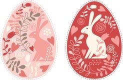 Uova di Pasqua illustrazione di stock