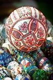 Uova di Pasqua immagine stock libera da diritti