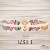 Uova di Pasqua decorate con il nastro Illustrazione di vettore Fotografia Stock