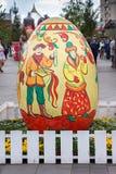 Uova di Pasqua decorative sulle vie di Mosca Fotografia Stock Libera da Diritti