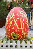 Uova di Pasqua decorative sulle vie di Mosca Fotografia Stock