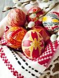 Uova di Pasqua dipinte tradizionali Fotografie Stock Libere da Diritti