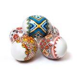 Uova di Pasqua Isolate su bianco Fotografia Stock Libera da Diritti