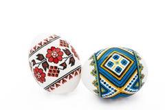 Uova di Pasqua Isolate su priorità bassa bianca Fotografia Stock