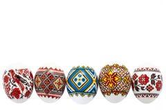 Uova di Pasqua Isolate su priorità bassa bianca Immagine Stock