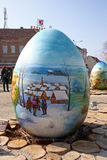 Uova di Pasqua, Koprivnica Fotografie Stock
