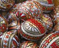 Uova di Pasqua Rumene Immagine Stock