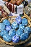 Uova di Pasqua tradizionali casalinghe Handcrafted Immagini Stock Libere da Diritti