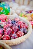 Uova di Pasqua Ucraine Immagine Stock Libera da Diritti