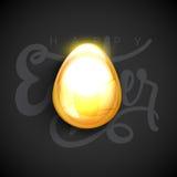 Uovo d'ardore per la celebrazione felice di Pasqua Immagine Stock