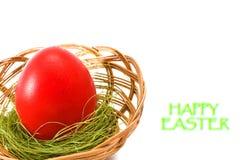 Uovo di Pasqua. Immagini Stock Libere da Diritti