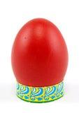 Uovo di Pasqua Fotografie Stock Libere da Diritti