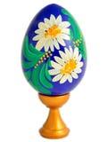 Uovo di Pasqua Immagini Stock