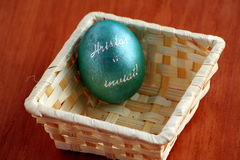 Uovo di Pasqua Blu Fotografie Stock