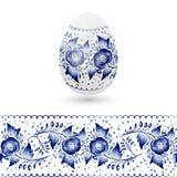 Uovo di Pasqua blu Gzhel stilizzato Modello tradizionale floreale blu russo Illustrazione di vettore Fotografia Stock Libera da Diritti