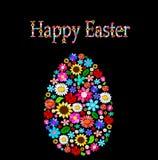 Uovo di Pasqua Con i fiori illustrazione vettoriale