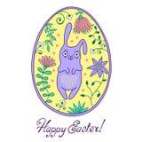 Uovo di Pasqua con il coniglietto Immagini Stock Libere da Diritti