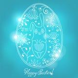Uovo di Pasqua con il coniglietto Fotografia Stock