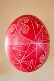 Uovo di Pasqua Decorato Fotografie Stock Libere da Diritti