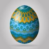 Uovo di Pasqua di Bautiful Immagini Stock Libere da Diritti