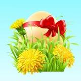 Uovo di Pasqua di riserva di vettore con un arco Fotografia Stock Libera da Diritti