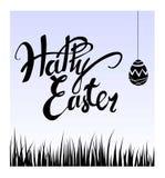 Uovo di Pasqua ed erba Siluetta scura su un fondo leggero Cartolina d'auguri pasqua felice Illustrazione di vettore illustrazione vettoriale