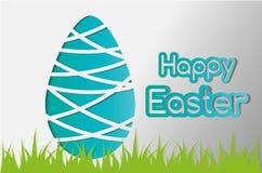 Uovo di Pasqua Felice Immagini Stock
