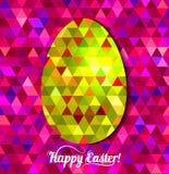 Uovo di Pasqua Felice Immagine Stock