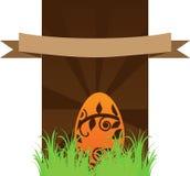 Uovo di Pasqua Floreale Immagine Stock