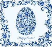 Uovo di Pasqua floreale Fotografia Stock Libera da Diritti
