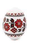 Uovo di Pasqua Isolato su priorità bassa bianca Immagini Stock Libere da Diritti