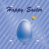 Uovo di Pasqua in un fondo a strisce blu con l'estremità Illustrazione Vettoriale