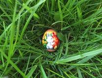 Uovo nell'erba Fotografia Stock Libera da Diritti