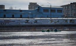 Upa河破裂了它的银行 库存照片